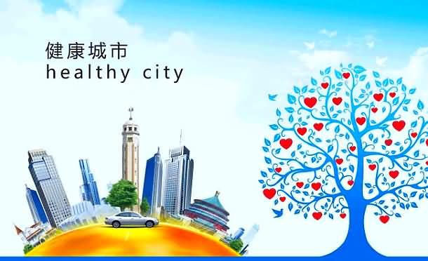 为满足居民健康需求,实现环境与人的健康协调发展,全国爱国卫生运动委员会决定在全国开展健康城市和健康村镇建设。   全国爱国卫生运动委员会在关于开展健康城市健康村镇建设的指导意见中提出,健康城市是卫生城市的升级版,通过完善城市的规划、建设和管理,改进自然环境、社会环境和健康服务,全面普及健康生活方式,满足居民健康需求,实现城市建设与人的健康协调发展。健康村镇是在卫生村镇建设的基础上,通过完善村镇基础设施条件,改善人居环境卫生面貌,健全健康服务体系,提升群众文明卫生素质,实现村镇群众生产、生活环境与人的健康